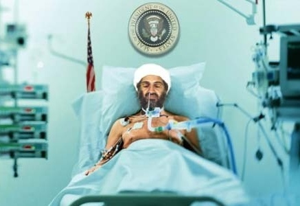 bin_laden_death_tape.jpg
