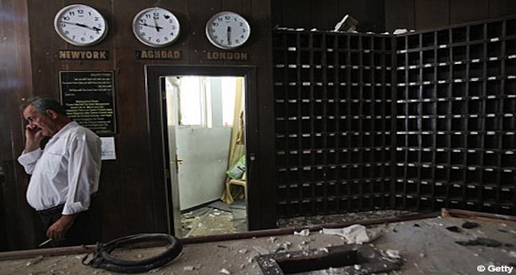 destroyed_hotel_lobby.jpg