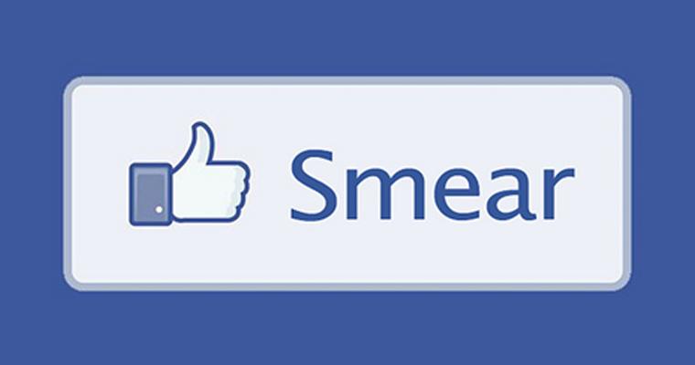 Facebook Smear Button