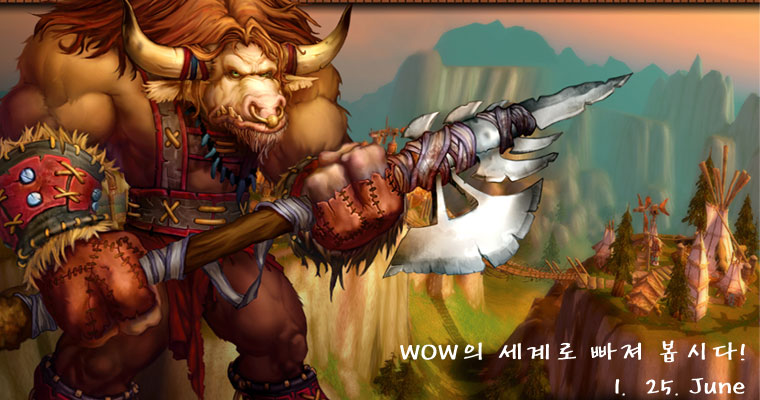 World of Warcraft Buffalo Cow Man Thing
