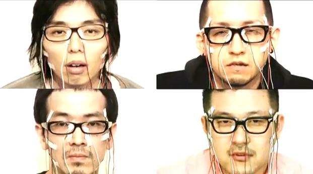Electrocute Face