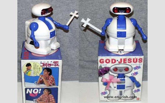 God Jesus Robot