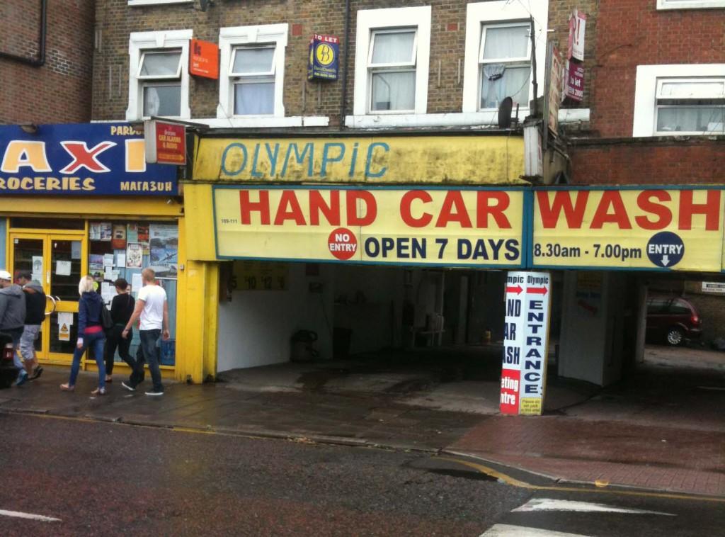 Shit London Olympics - Car Wash