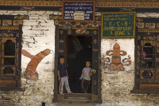 Bhutan Phallic Symbol