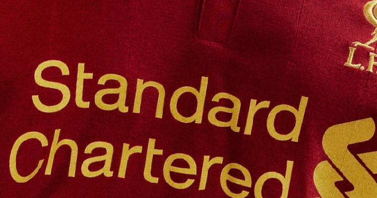 liverpool-2012-2013-home-kit