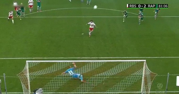 Worst Ever Penalty