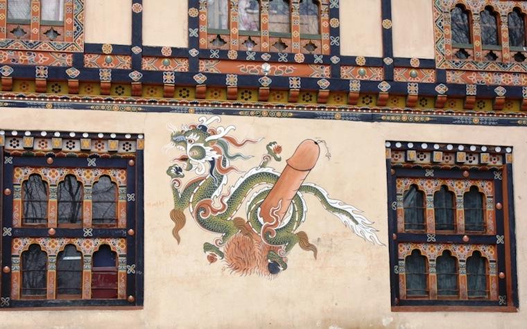 Phallus Symbol Bhutan Dragon