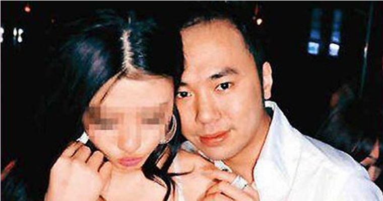 Justin Lee Taiwan Rapist
