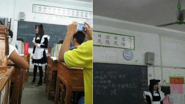 Chinese Teacher Maid Costume