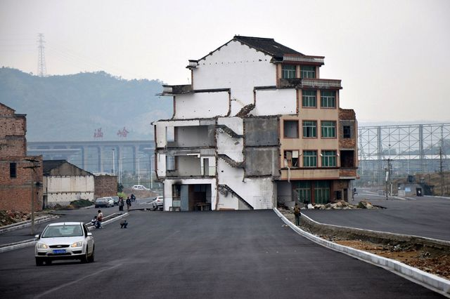 Zhejiang Nail House Road View