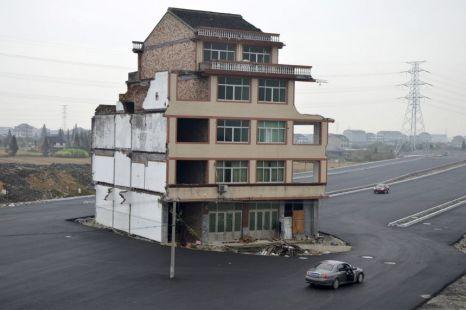 Zhejiang Nail House
