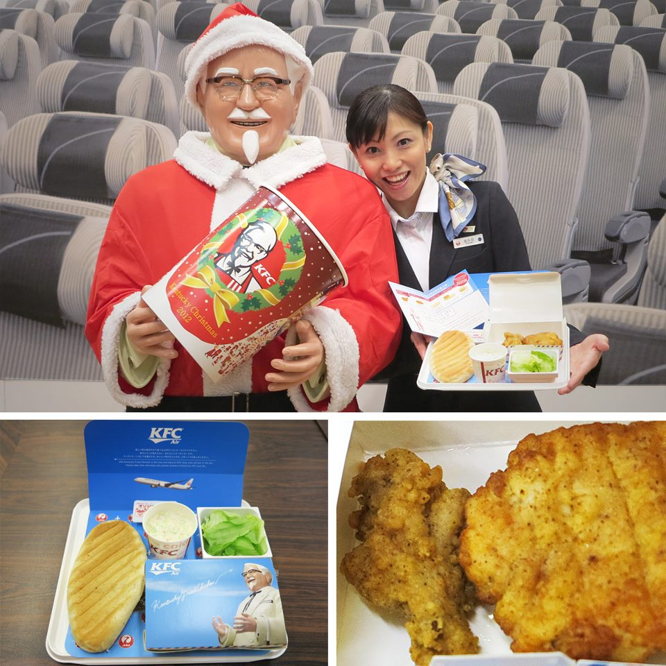 KFC Japanese Christmas - Christmas Chicken JAL Airline