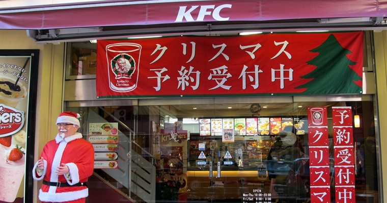 Kfc Japan Christmas.What Do People In Japan Have For Christmas Dinner Kfc