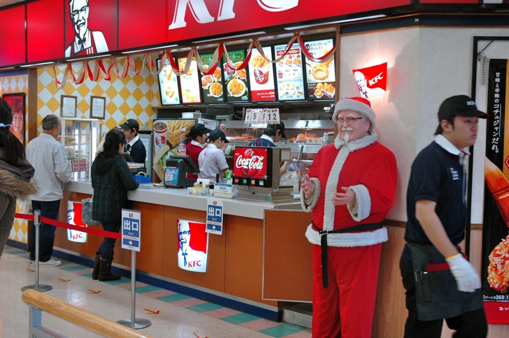 KFC Japanese Christmas - Colonel Santa