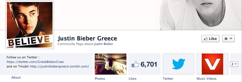 Belieber Greek Screengrab 2