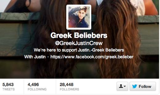 Belieber Greek Screengrab 3