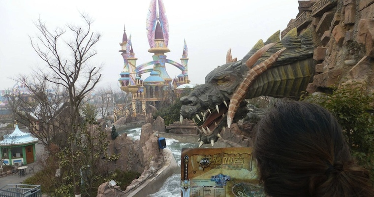 World Of Warcraft Theme Park Featured