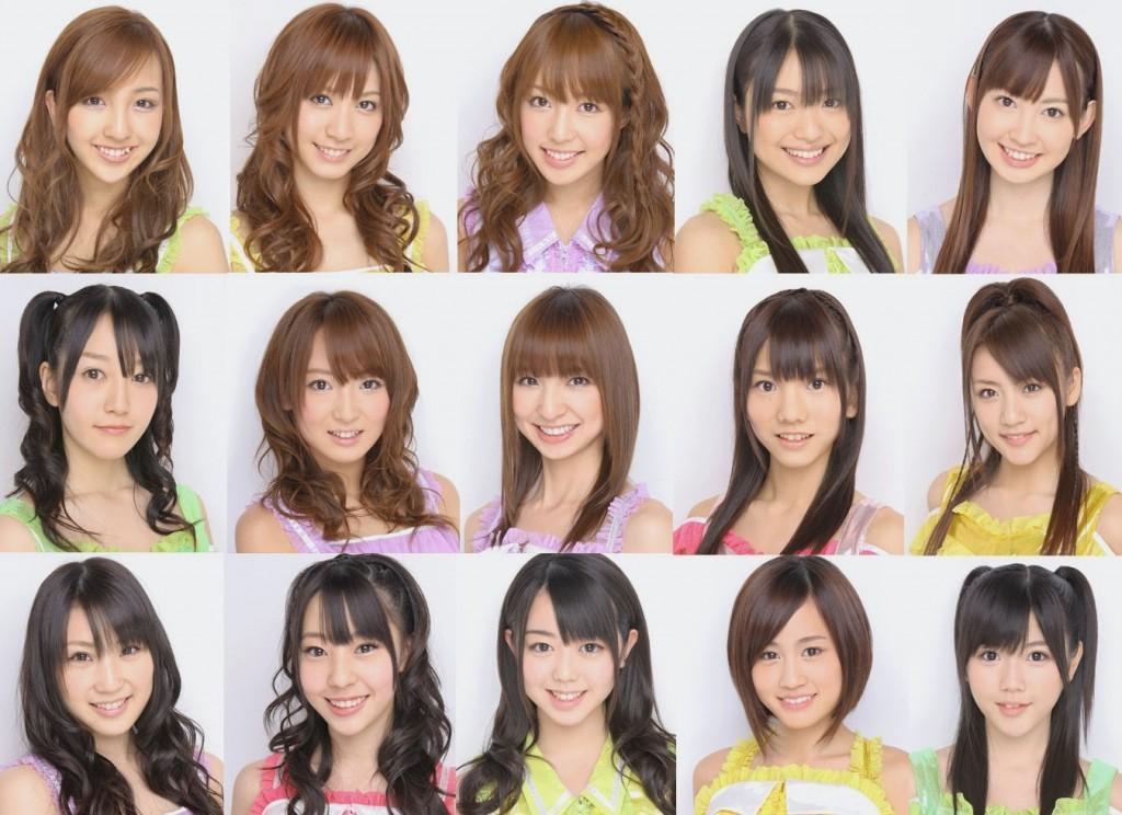 AKB48 - Japan Girl Band - Passport
