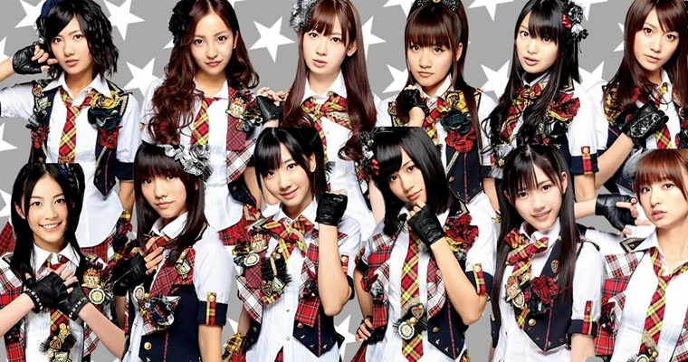 AKB48 - Japan Girl Band - Tartan