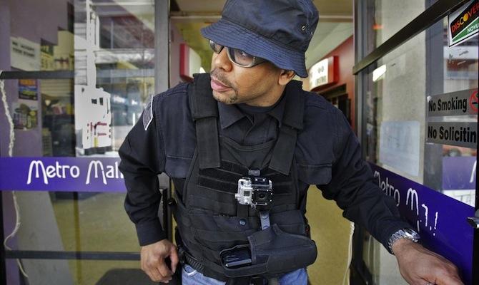 Atlanta Security Guard