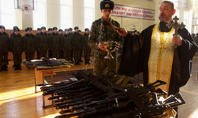 Russia With Love Photos - Holy Guns