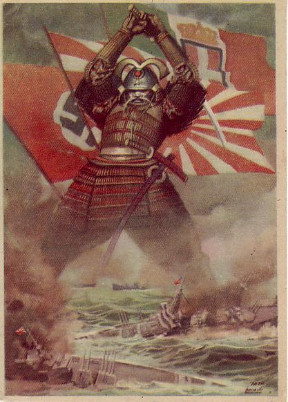 Anti American North Korean Poster - Samurai Warrior Nazi
