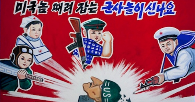 Anti American North Korean Poster - School Propoganda