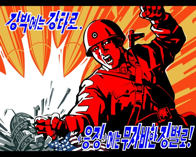 Anti American North Korean Poster - Smash White House