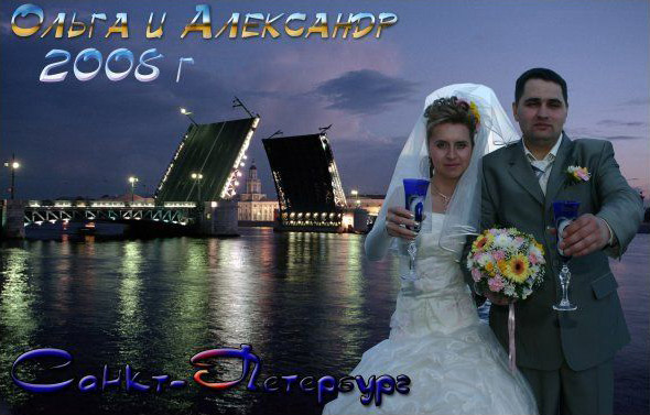 Russian Wedding Photoshop 19