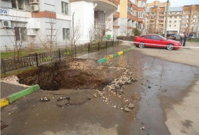 Samara, Russia - Sinkhole Central 4