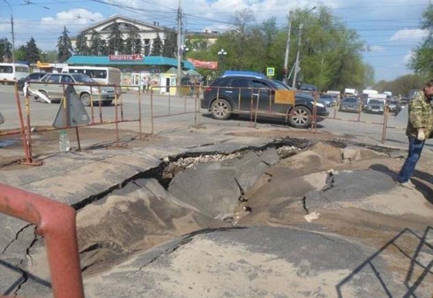 Samara, Russia - Sinkhole Central 6