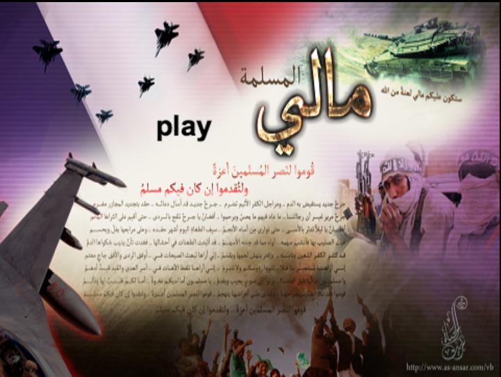 Al Qaeda video game start screen