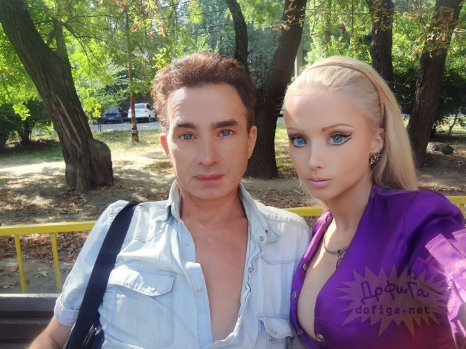 Valeria Lukyanova - With Father