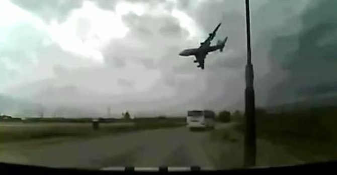 Bagram Airfield Crash