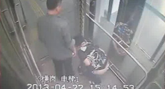 Woman Taking Shit In Elevator