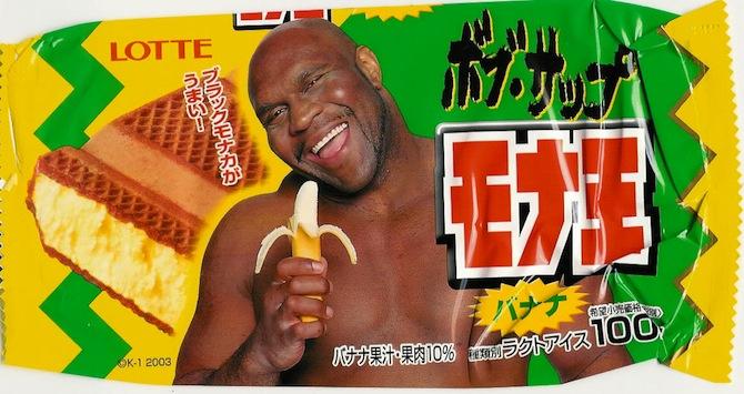 BOB SAPP JAPAN