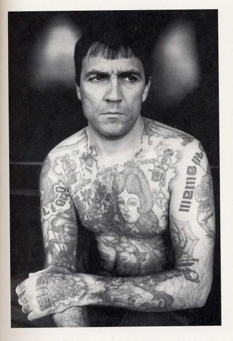 Russian Prison Tattoo - Russian Boxer