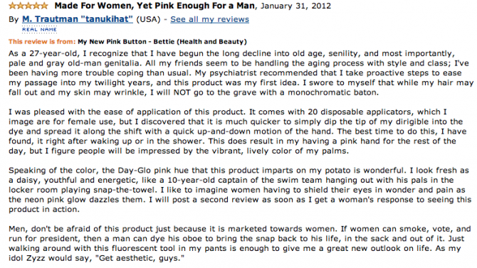 My Pink Button Criticism 4