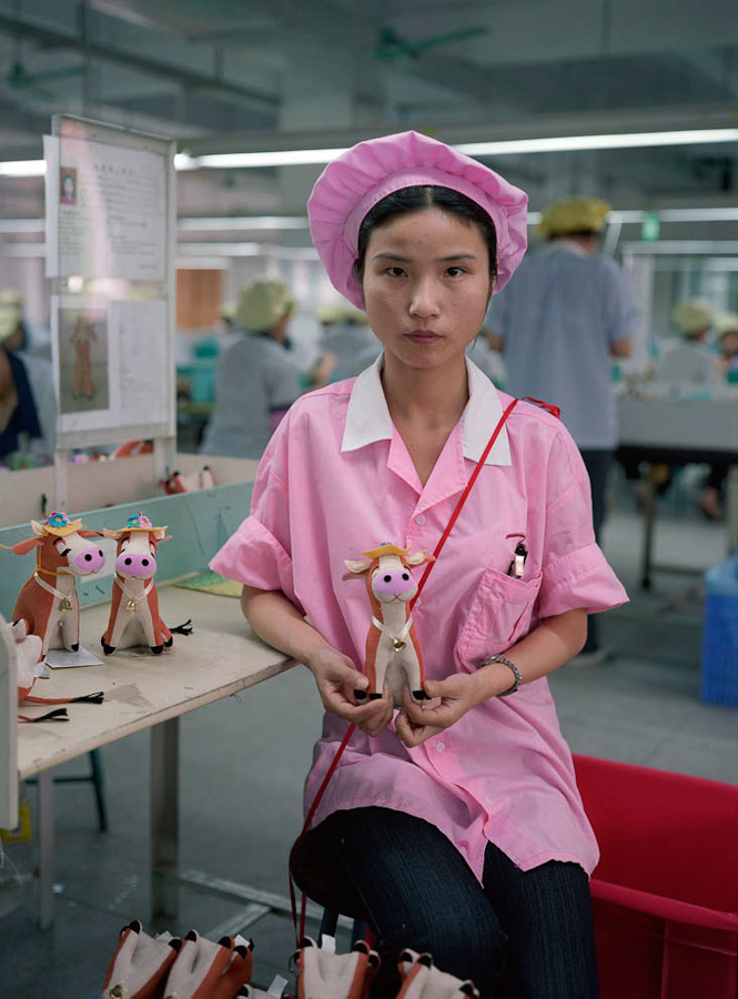 Chinese Toy Factory 1