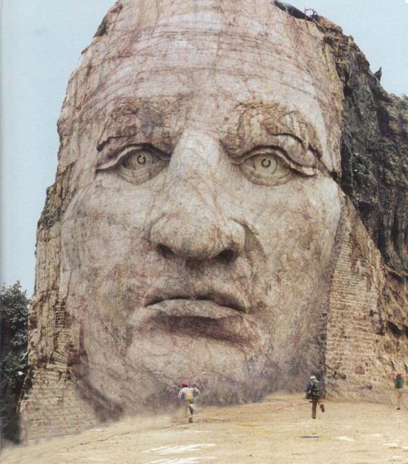 Tallest Statues In The World - Crazy Horse's Face