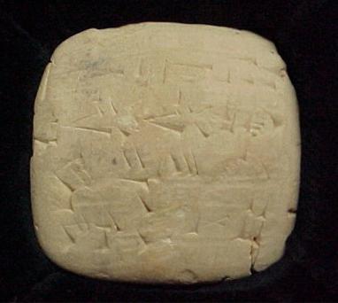 The History of beer - Alulu_Beer_Receipt 2050 Sumeria