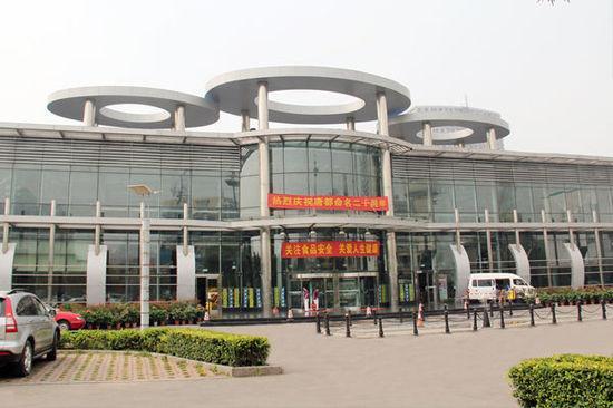 Weird Theme Restaurant - China - Tang Du Zoology Restaurant external