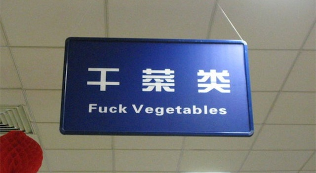 Image result for funny/awkward translation fails