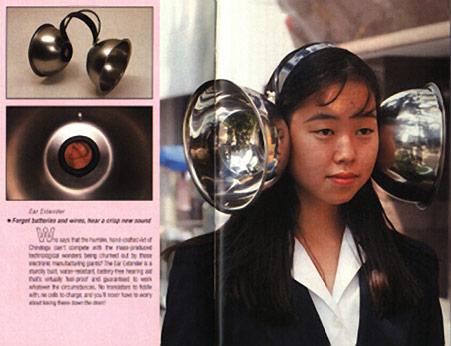 2 ear enhancer