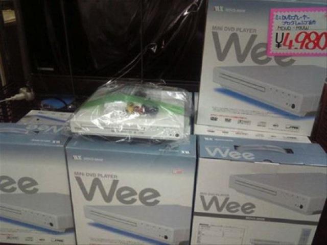 3 wee