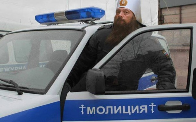 Awesome Phots From Russia With Love - Holy Police