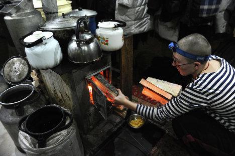 Shad Tchup Ling  - Kachkanar - Fire Place