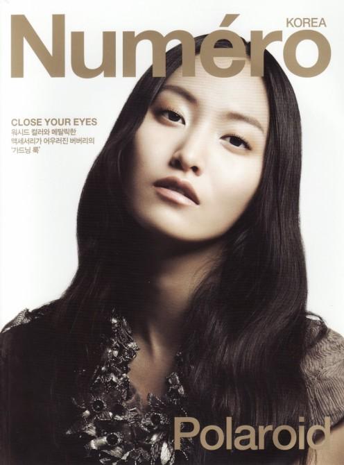 South Korea Celebrity Suicide - Daul Kim