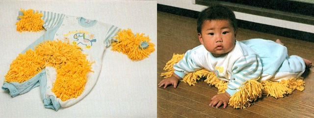 baby floor cleaner