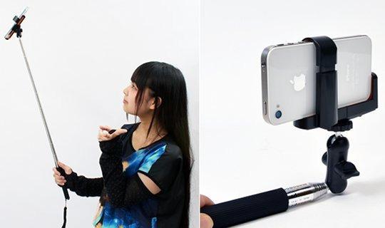 extendable selfie arm